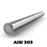 Круг AISI 303