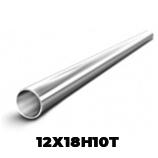 Труба бесшовная 12Х18Н10Т