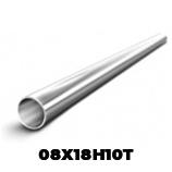 Труба бесшовная 08Х18Н10Т